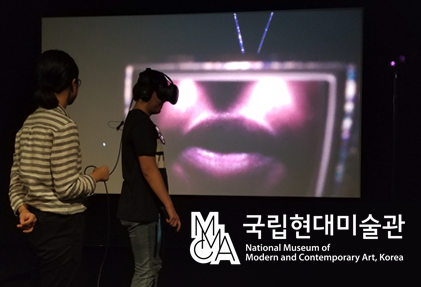 Occupied Hits Seoul For MMCA VR Art Exhibition